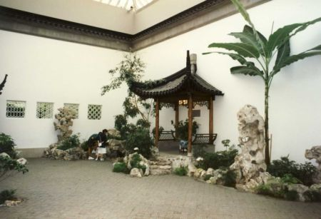 CHINESE GARDEN COURT - THE METROPOLITAN MUSEUM OF ART